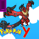 pokemon-y-version-copyable-yveltal