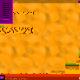 glitch-splodespider
