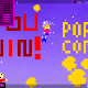 pop-the-popcorn