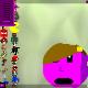 everyone-vs-head3000