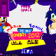 mario-and-sonic-at-the-london-2012