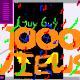 1000-views-celebration