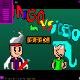 jingo-versus-icero