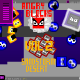 angry-blocks-vol-2