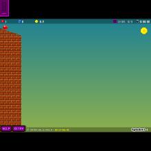 Click to play goldensaur