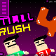mall-rush-4-lost-planet-gold