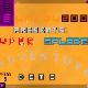 super-sploder-adventure-demo-v2