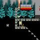 ben-10-adventure-1-wildvine