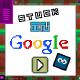 Stuck in Google