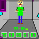 the-question-of-math-of-baldi