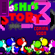 yoshis-story-3----coming-soon