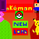 pokemon-green-and-red-intro